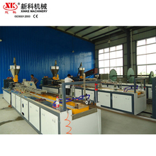 WPC PVC plastic profile extrusion machine / PVC profile production line
