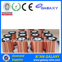 0.21mm 0.23mm 130/155 Bondable Enameled Copper Wire for Winding,Colored Magnet Copper Winding Wire and Price