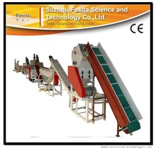 jiangsu suzhou PET recycling line with high quality