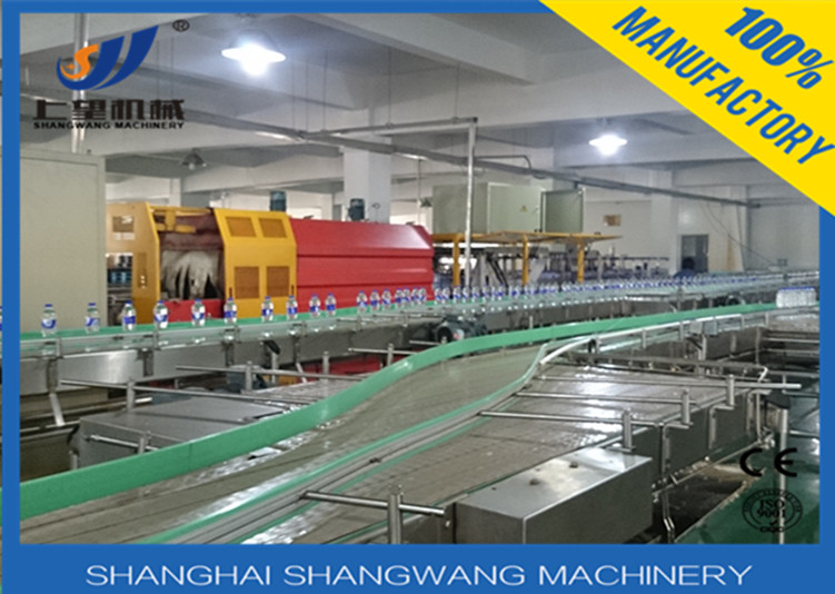 Bottle water production line water filling machine key turn project/Fully automatic bottled pure water production line