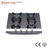 600mm gas stove part name with FFD and battery ignition JY-G4023