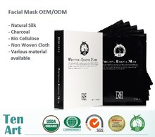 Private label facial mask OEM No irritation whitening Hypoallergenic treatment mg facial mask