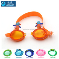 safety children swim goggle with cute frame ear plug nose clip factory price children goggle