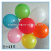 wholesale balloons/ inflatable balloons/ China balloons