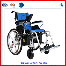 Lightweight Folding Aluminum Motorized Wheelchair With CE Cetification