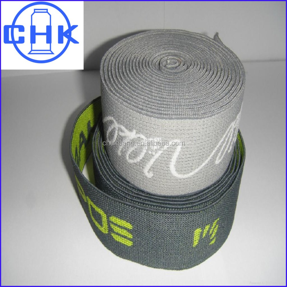 Personalized high quality jacquard elastic band for underwear