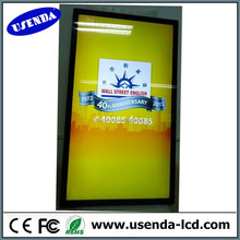 55 inch wall hanging hot sale 3g wifi industrial pc panel touch screen