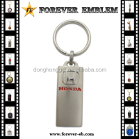 High quality car logo souvenir metal key chain