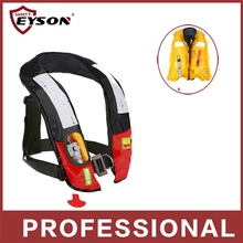 Personalized inflatable life jacket vest