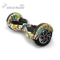 8 inch V2 mini smart electric chariot scooter hover board 2 wheels