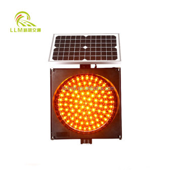 2016 best selling yellow blinker solar traffic light