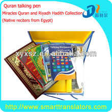 M9 Digital Coran Read Pen Quran Player 25 Translate 10Famous Reciter and 4G Memory