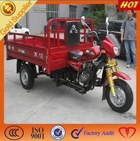 Best New Trike Motrocycle or Chinese Chopper Motorcycle