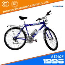 Boys and girls top bike child bicycle cheap bicycles for sale