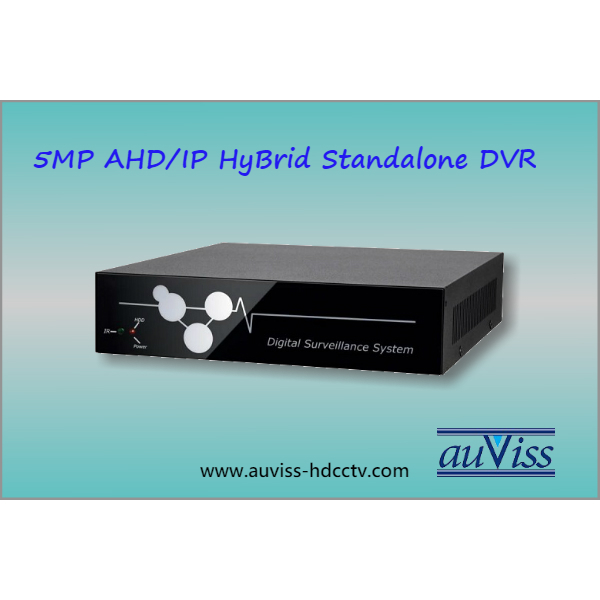 ADH534C - 4CH AHD 5MP + 4 IP Small Size Standalone Hybrid DVR