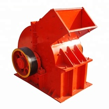 Henan Factory Price reversible hammer crusher for limestone, paving, hollow brick, glass