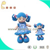 Soft Fashion Plush Toy Pretty Doll