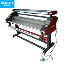 2017 China hot selling high quality photo paper laminating machine ADL-1600C5+