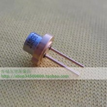 Mitsubishi 638nm 300mW red laser diode / 635nm LD laser ML520G71