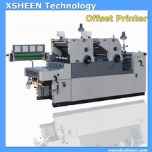 Dominant perfector offset two color press printing machine