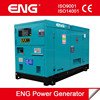 sound proof generator MITSUBISHI Engine S4S