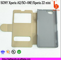 2015 New Product high quality protective sleeve for SONY A2,cell leather case for SO-04F