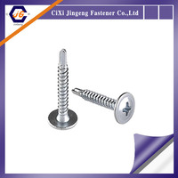 High quality cap head hex socket carbon steel self drilling screw