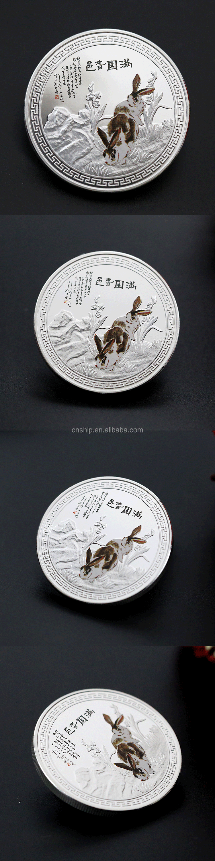Custom The Year Of Rabbit metal silver challenge coin with box