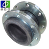 one sphere nr pn16 rubber expansion joints