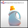 1L plastic liquid laundry detergent bottle