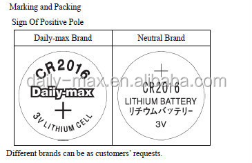 button cell battery 3V CR2016