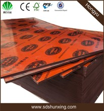 Yuncheng Shunxing Plywood Factory FILM FACED PLYWOOD GUOZHEN TL