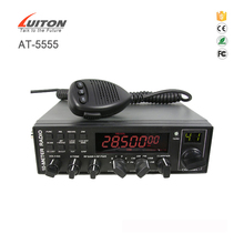 wholesale walkie talkie anytone AT-5555 CB two way radio