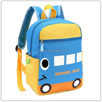 8 years child school bag new models,cartoon school bag