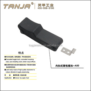 TANJA hard-wearing rubber hasp/ rubber toggle latch/ rubber seat latch