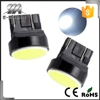 S25 / T20 / T25 COB 12SMD 3156 3157 1156 BA15S / 1157 BAY15D Auto Reverse Led Lights,car led tuning light