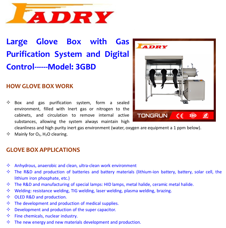 University purity Glove Box/bench glove box with Single Purification systemO2 / H2O less than1PPM