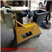 durable to use 32mm cement plastering machine gun