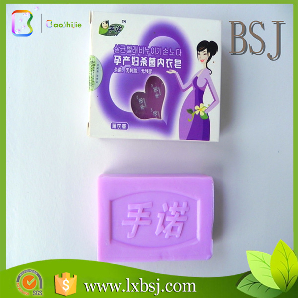 120g Special design laundry soap for mom and baby underwear