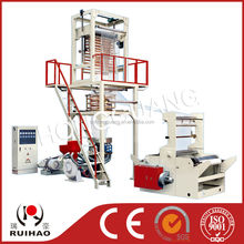 plastic film recycle extruder machine
