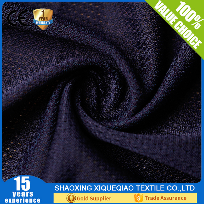 Factory china supplier wholesale non-stretch mesh fabric