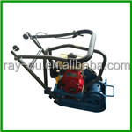 Good Quality 10.5KN Small Plate Compactor