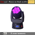 new products 2017 innovative product 7x15w 4in1 zoom led cheap moving head lights