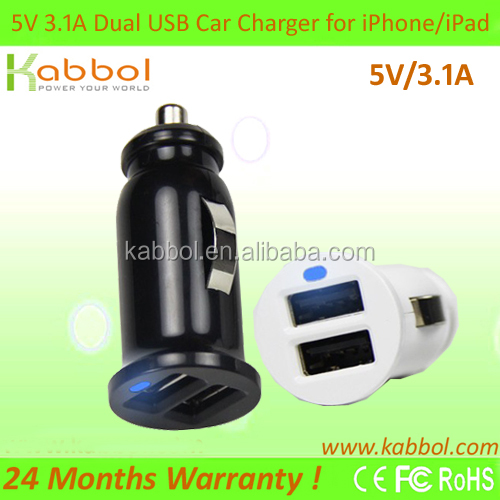 15W 3.1A max Dual Port USB Car Charger for iPhone 5S, 5C, 5, 4S, 4; iPad 5, air, 4, 3, 2, iPad mini; Samsung Galaxy S4, S3, S2,