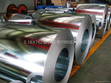 ral color prime prepainted galvanized steel coil