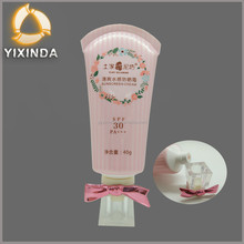 alibaba co uk with 40g cosmetics packaging sale