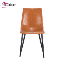 Modern comfortable PU material dining chairs