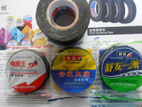 Wholesale price black fabric cotton insulation tape custom printed adhesive backed carbon fiber fabric tape