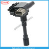 suzuki motorcycle ignition coil 33400-65G00