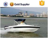 china cheap 18ft fiberglass leisure speed boat